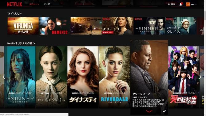 ネットフリックス日本、幼稚すぎるジャニーズ主演ドラマを全世界に配信してしまう…これ日本の恥だろ