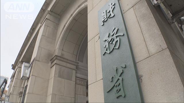 【速報】財務省、国交省にも文書改竄を依頼してた!!!
