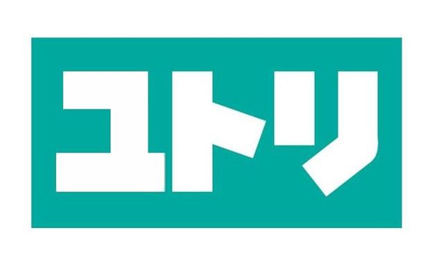 wpid-yutori