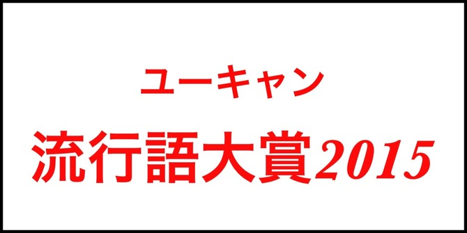 20151019010707