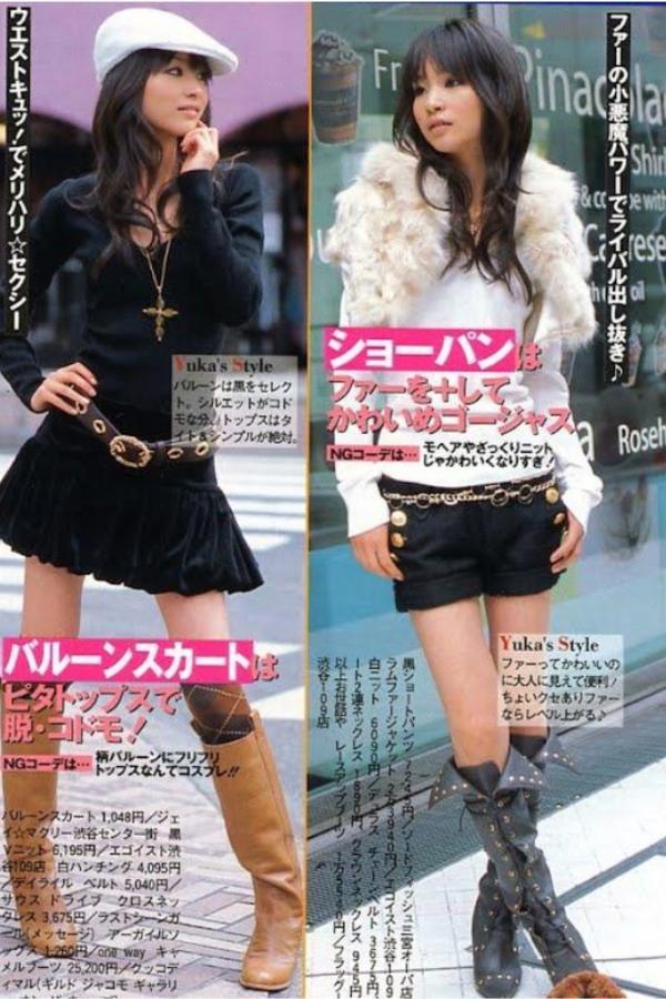 【悲報】最近の女子小学生向けの雑誌がヤバイWWWWWWWWWW (画像あり)