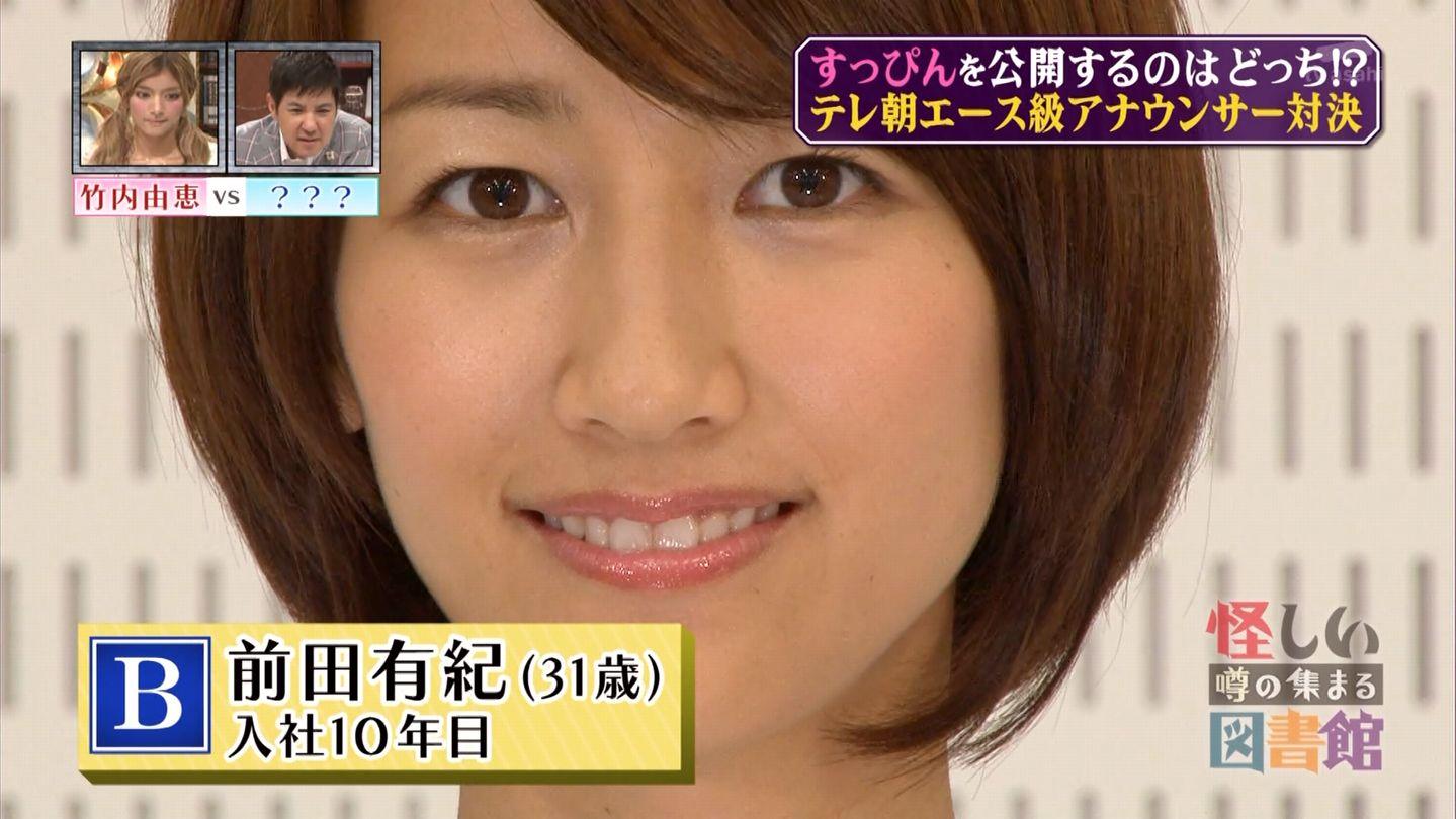 前田有紀(31)アナのすっぴんwwwwwww : 気になる?気になる ...
