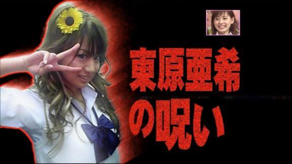 20120618_higashihara_20