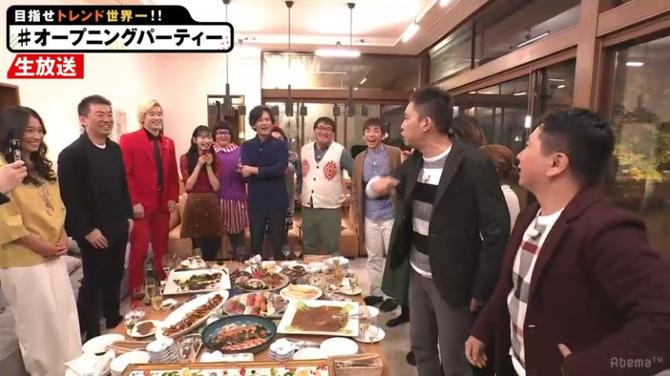 AbemaTV元SMAPの番組に爆笑問題が乱入!!! 太田「飯島呼べ! 木村みてる~?」
