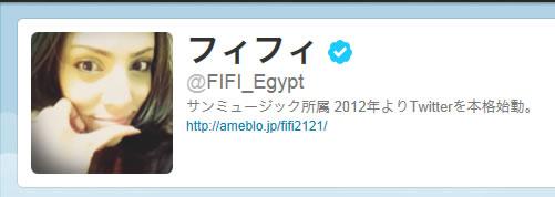 fifi_egypt