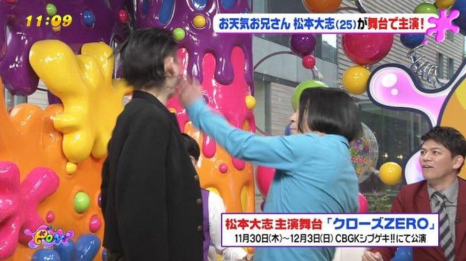 PONで永野が若手俳優を5発ぐらい殴って顔真っ赤になってたけど・・・