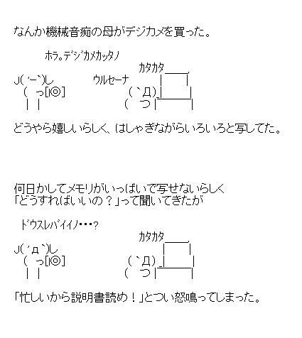 b8b8c3af56f8bdee739ae3aeed7bf4f1