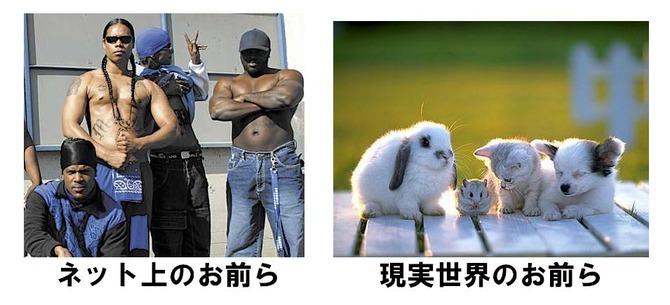 NHKにおまえらが出とるぞwwwwww  (画像あり)