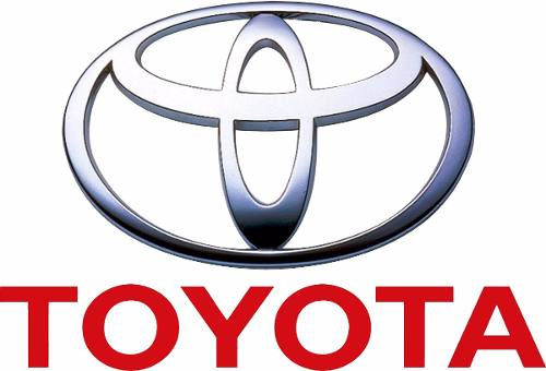 【速報】トヨタ、マジのガチな自動車を出してしまう!!! お値段1960万円