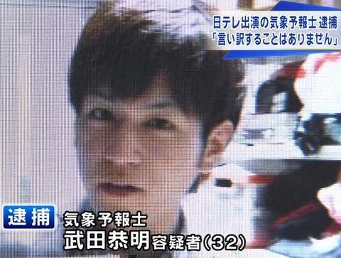 takeda_201402240530137f6
