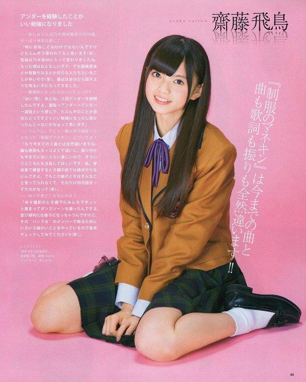 nogizaka46_4001