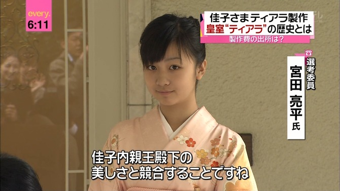 ntv_news_every_20130626_princess_kako_tiara_004