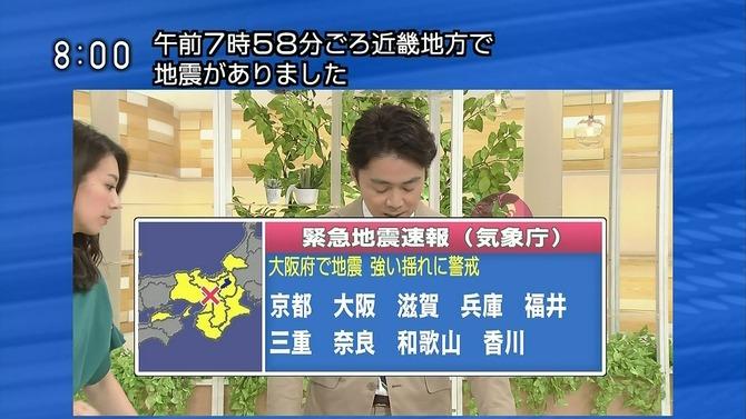【地震】大阪・高槻市で水道管破裂ですごいことになってる・・・