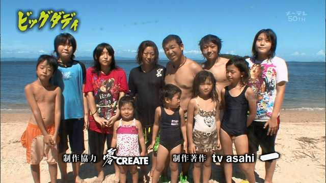 20111015_bigdaddy_02