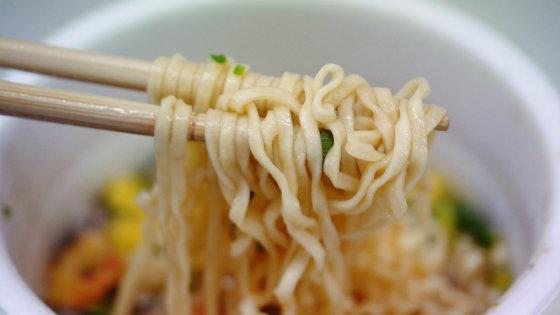カップ麺画像