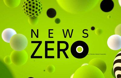 20120612news2