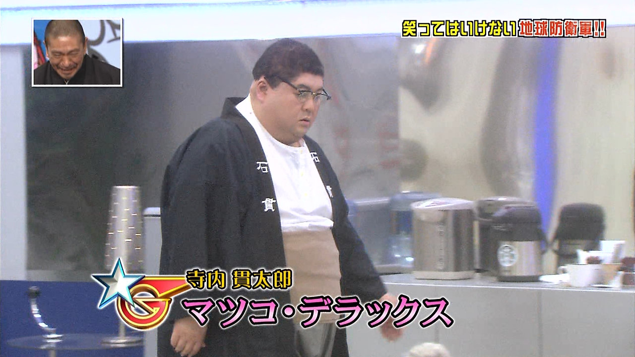 寺内貫太郎一家の小林亜星 : 【...