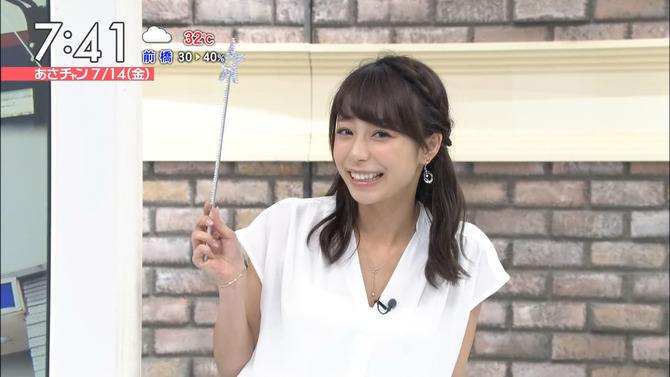 TBSの宇垣アナウンサー可愛すぎwwwwwwwwwww