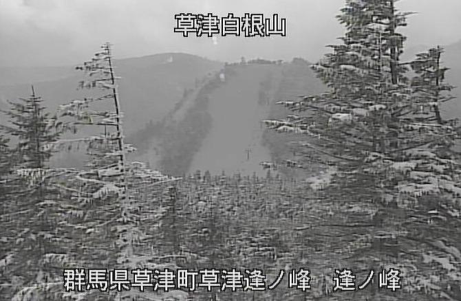 【緊急速報】「草津白根山が噴火のもよう」気象庁が発表!!!怪我人情報も・・・