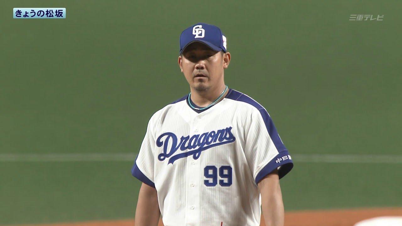 松坂大輔: 松坂大輔さん、熊本に1000万円の寄付をしていたことが判明する