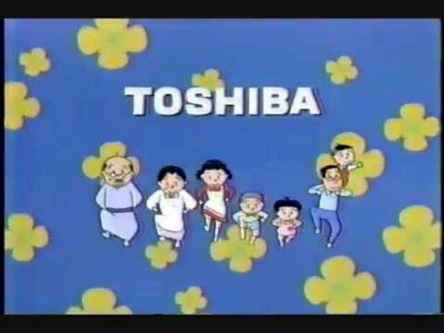 東芝『サザエさん』のスポンサー終了へ