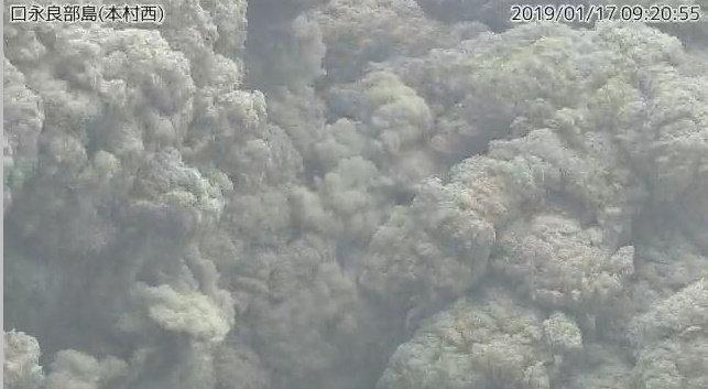 【速報】噴火