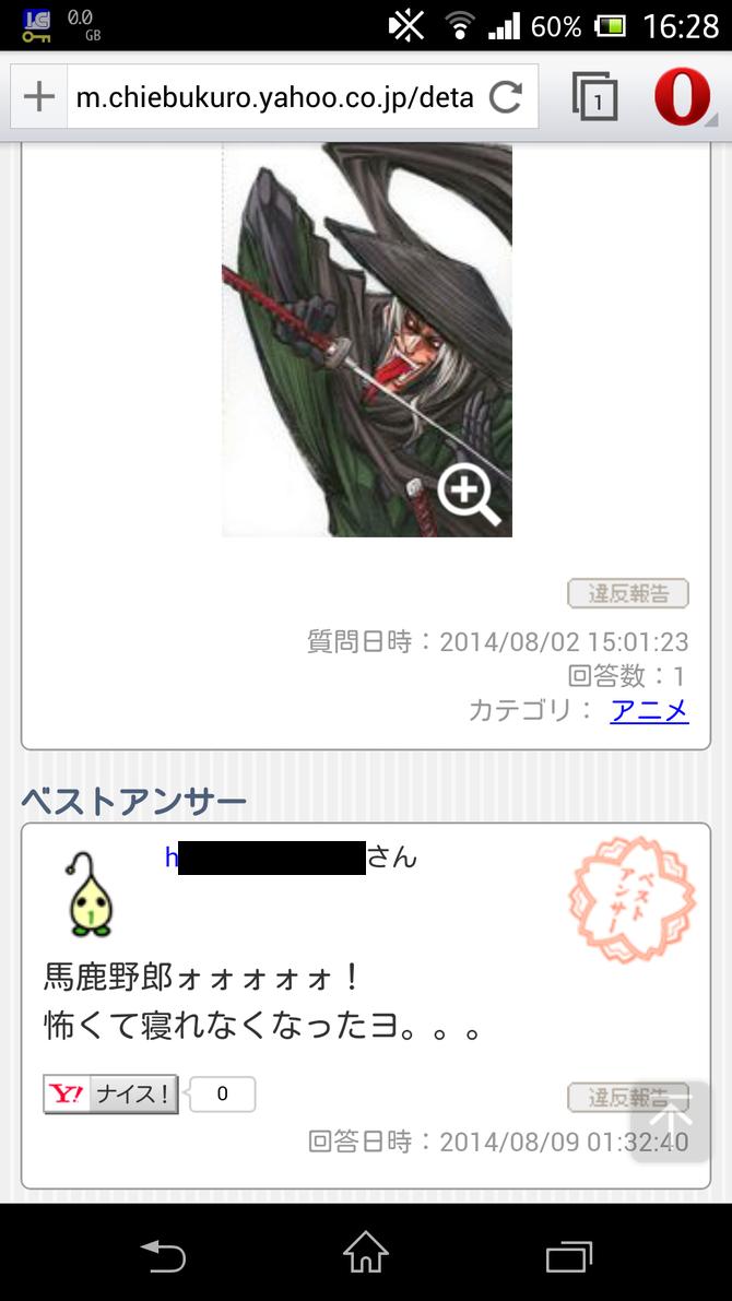 e53693c3-s