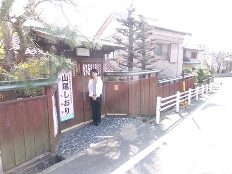 さくら塾-山尾