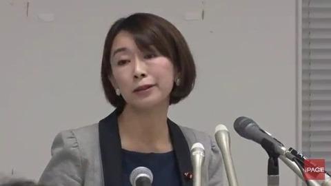 山尾-記者会見