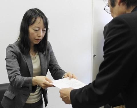高木佳世子弁護士