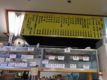 一○そば@駒込(2)冷そば230ゲソ天110エビ天150