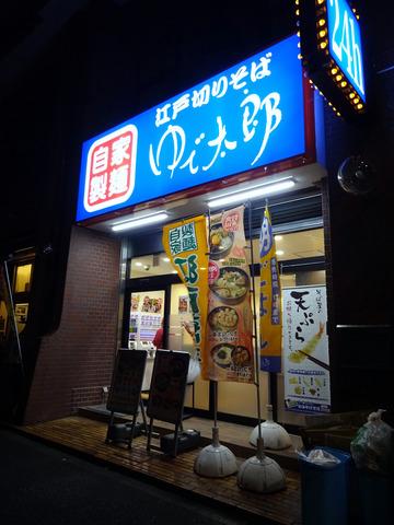 ゆで太郎芝浦4丁目店@三田 (10)肉野菜そば500