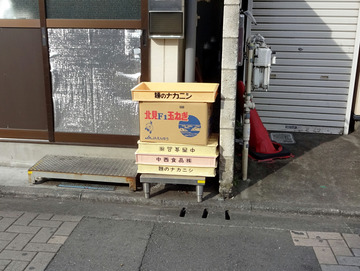 なかむら@稲城長沼 (11)カレーそば350