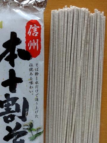 柄木田製麺@長野県(5)本十割そば284