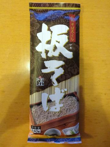 みうら食品@山形県 板そば267Orympic高井戸店 (2)