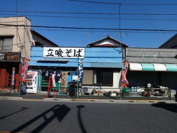 今井橋そば店@一之江(1)天ぷらそば250