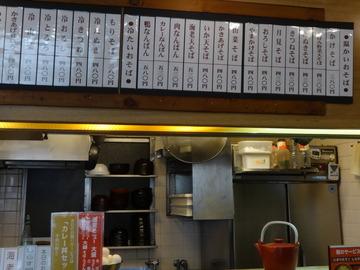そば作西口通店@新橋(8)もり380にんじん50