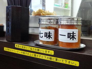 峠の蕎麦@三ノ輪(3)冷しゲソ天そば450