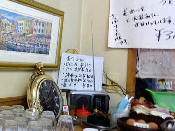 ちどり@鮫洲 (4)モーニングそば350おにぎり昆布100