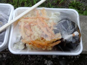 田村製麺@前橋市(8)天ぷら付弁当並305モロヘイヤ・ニンジン
