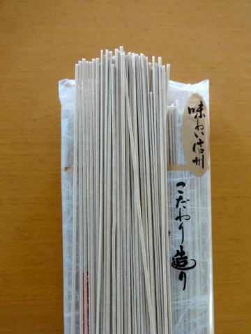 山本食品@長野県(4)更科そば238ビッグヨーサン