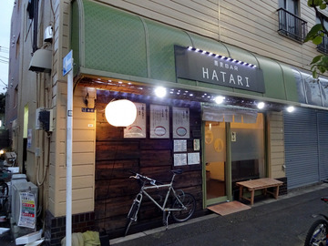 20171005蕎麦BAR HATARI@住吉 (9)