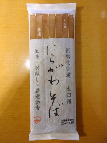 赤城食品@群馬県 (1)にらがわそば118
