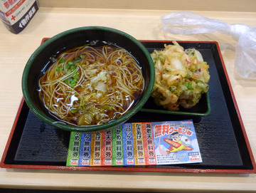 ゆで太郎芝浦4丁目店@田町 (6)タコと紅生姜のかきあげそば480