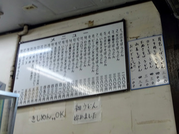 大和屋@中延 (5)冷し天ぷらそば380
