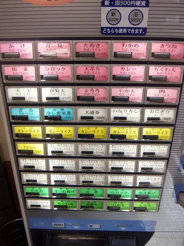 むさしの@鷺ノ宮(4)カレーライスセット天ぷらそば(やさい)620