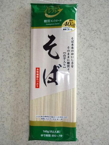 五木食品@熊本県 (1)糖質オフそば216