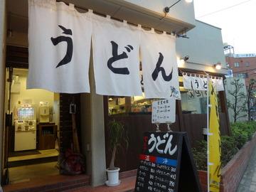 おにやんま@青物横丁(1)山菜みぞれ500じゃが天130シメジかき150