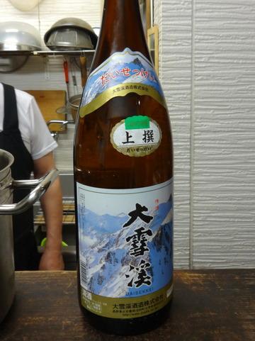 稲浪@飯田橋(5)稲浪会
