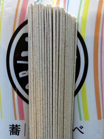 日穀製粉@長野県 (4)蕎麦くらべのごどし仕立て286Orympic高井戸店